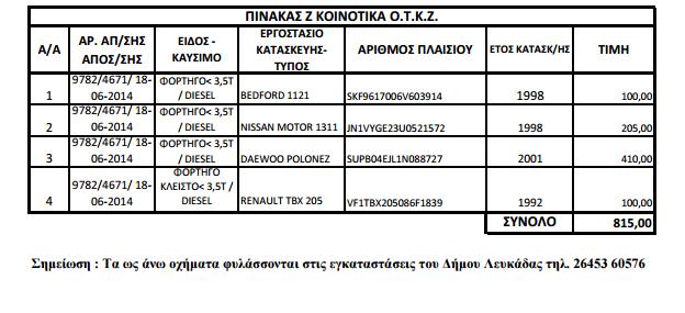 Screenshot_10-1 - Αντιγραφή (2)